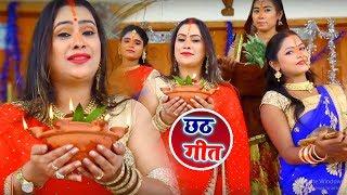 #Vide_Songs - छठ गीत -  Bhail Aragh Ke Ber - #Varsha Tiwari  -  Super Duper Chhath Video Song