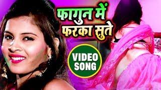 Rimjheem Singh का Holi Video Song (2019) - Fagun Me Faraka Sute - New Bhojpuri Holi