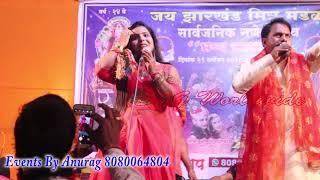 Live sherawali Bhajan, Super star Singer Kiran Sahani Live Bhajan