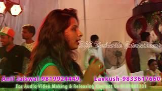 Beautiful Female Singer Nidhi Singh, Mumbai Ranga Rang Program, Super Hit Bhojpuri Songs
