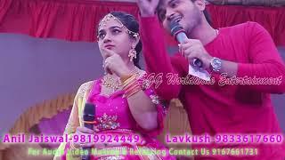 ऋतू सिंह ने कलुआ के साथ गाया गाना, Full Enjoyment With Kallu & Ritu Singh Super Star Night