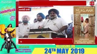 Dhian Singh Mand को देखें क्या कह रहे Sukhbir Badal
