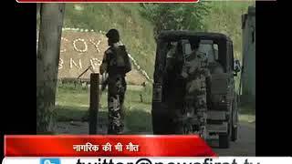पुलवामा मुठभेड़ में तीन आतंकी ढेर, जवान शहीद, नागरिक की भी मौत