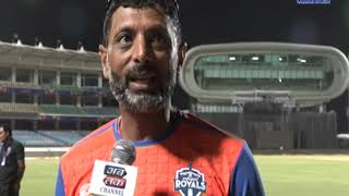 Rajkot |Sorath Lions Win By wicket In Rajkot Cricket Match    | ABTAK MEDIA