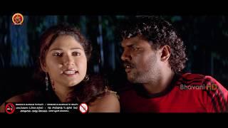 Latest Super Hit Horror Movie || Latest Telugu Full Movies || Bhavani HD Movies