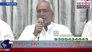 भाजपा किसान कर्ज माफ़ी को लेकर भ्रम और झूठ फैला रही है- कांग्रेस