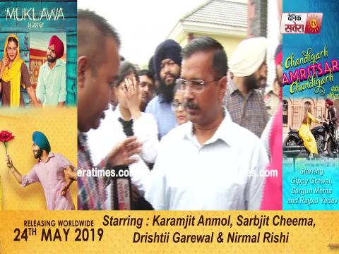 Exclusive Interview of Delhi's Chief Minister Arvind Kejriwal on Lok Sabha Election