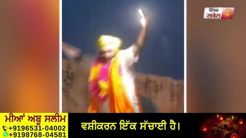 Roadshow में Bhagwant Mann ने किए अजीब तरह के इशारे, Video Viral
