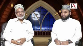 Rehmat e Ramazan 6th Episode ATv Gulbarga