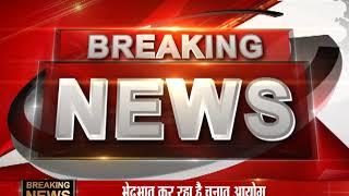 बंगाल लेकर घमासान || मायावती का आरोप भेदभाव कर रहा है चुनाव आयोग