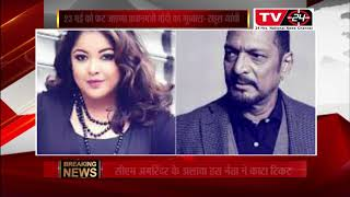 Witness statements dont support allegations against Nana Patekar, says police
