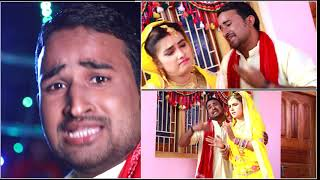 New Bhojpuri Chath Geet  -  जाम लागल गंगा के घाटे  -  Chath का सबसे हिट  Bhojpuri Chath Song