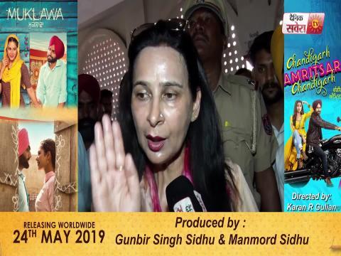 सुनिए Madam Sidhu के Captain पर लगाए आरोपों पर Navjot Sidhu का जवाब