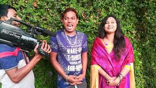 Vadaima comedy funny 2018   | Dhor vadaima funny | ধর ভাদাইমার ফানী ভিডিও দেখুন।