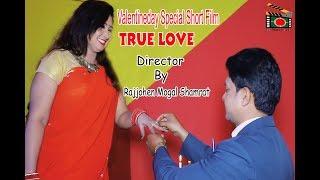 True Love|সত্য ভালবাসা| Valentineday Special|Bangla New Short Films 2019|Emotional Love Story|