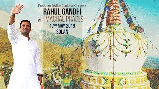LIVE: Congress President Rahul Gandhi addresses public meeting in Solan, Himachal Pradesh