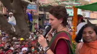 Smt. Priyanka Gandhi Vadra addresses a public meeting in Mirzapur, Uttar Pradesh