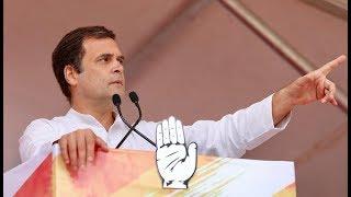 Congress President Rahul Gandhi addresses public meeting in Solan, Himachal Pradesh