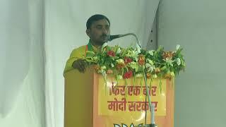 मारवाड़ में प्रधानमंत्री आदरणीय नरेन्द्र मोदी जी की चुनावी सभा ..