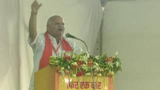 मारवाड़ में देश के प्रधान सेवक आदरणीय नरेन्द्र भाई मोदी जी की चुनावी सभा से |