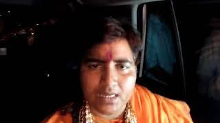 गोडसे को देशभक्त बताने पर प्रज्ञा ठाकुर ने मांगी माफी |  Pragya Thakur Apology For Godse Remarks