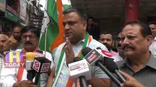 17 MAY N 14 end  In favor of Ramlal Thakur, Congress campaigned in Door to Door market.