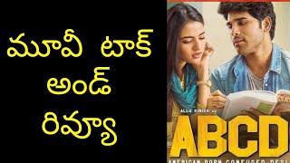 ABCD Movie Talk | ABCD Review and Rating | Allu Shirish | Top Telugu TV