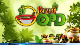 """Know about """"ulcerative colitis"""" in NISARG OPD - Mantavya News"""