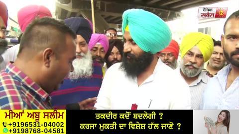 Exclusive Video Interview: CM Captain को Preneet Kaur की Seat बचानी हुई मुश्किल