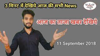 Bhojpuri industry की आज का News देखिये।Bhojpuri Industry Today News.By Bhojpuri Top News.