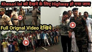Khesari lal के वजह से हुआ National Highway पूरा जाम।Police भी Fans नही कर पाई Control देखिये।