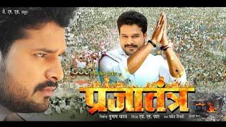 Ritesh Pandey का ये नया Film सारे Bhojpuri Film से अलग है देखिये।Ritesh pandey new Film.