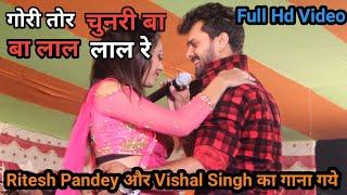 खेसरी लाल ने गया अपने गाँव में Gori tor chunri ba lal lal re आप एक बार जरूर देखें Khesari lal video.