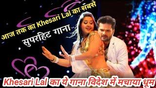 Bhojpuri का ये दूसरा गाना हुआ International हिट देखिये।Bhojpuri No 1 Song।Thik hai Bhojpuri Song.