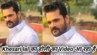 Bhatar Aise Holi ke bad2 Video Song।Khesari lal yadav।khesari lal yadav holi Video 2019।