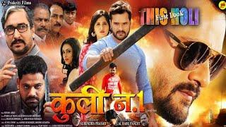 Coolie No1।Official Trailer Look।Khesari lal yadav।Kajal Raghwani।Bhojpuri New Film।