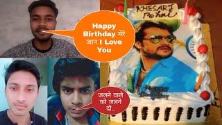Khesari lal का Fan देखिये क्या बोले Khesari lal के जन्मदिन पर।Khesari lal yadav Birthday Video।