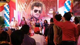 Thik hai गाना पर झूम गई Khesari lal बेटी Kriti Yadav देखिये।Khesari lal yadav Birthday Video।