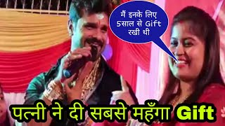 Khesari lal की पत्नी पहली बार देखिये क्या बोली Khesari lal को।कितना प्यार करती है Khesari lal से।