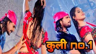 Khesari lal और Kajal Raghwani का पहला Song तोड़ेगा सबका Record।khesari lal kajal Raghwani song।