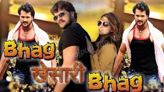 Khesari lal yadav का ये Film तोड़ेगा आज तक का सारा Record।First Look Bhag Khesari Bhag।khesari lal।