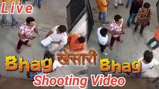 Live देखिये Bhag Khesari Bhag फ़िल्म का Shooting।
