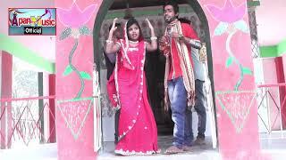 पप्पू पुजारी का नवरात्रि वीडियो गाना - Bolele Koyaliya  - New Hitt Navratri Video