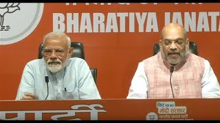 Press Conference by Amit Shah at BJP Head Office New Delhi
