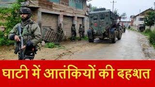 Pulwama में सुरक्षाबलों ने ढेर किए 2 Terrorist, Anantnag में भी Encounter जारी