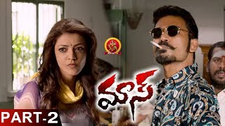 Dhanush Maas (Maari) Movie Part 2 - Latest Full Movies - Dhanush, Kajal