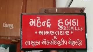 Dhoraji | The application sent to the deputy collector | ABTAK MEDIA