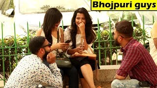 Bhojpuri Guys Staring Cute Girls Prank ft. Thf 2.0 | Unglibaaz