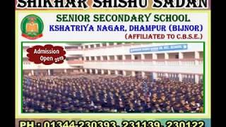 Shikar Shisu Sadan Dhampur (Admission Open 2019)