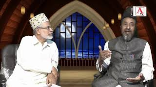 Rehmat e Ramazan 7th Episode A.Tv Gulbarga